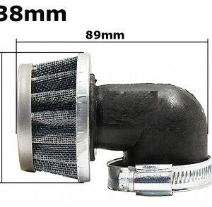 Filter 2 38mm kõver